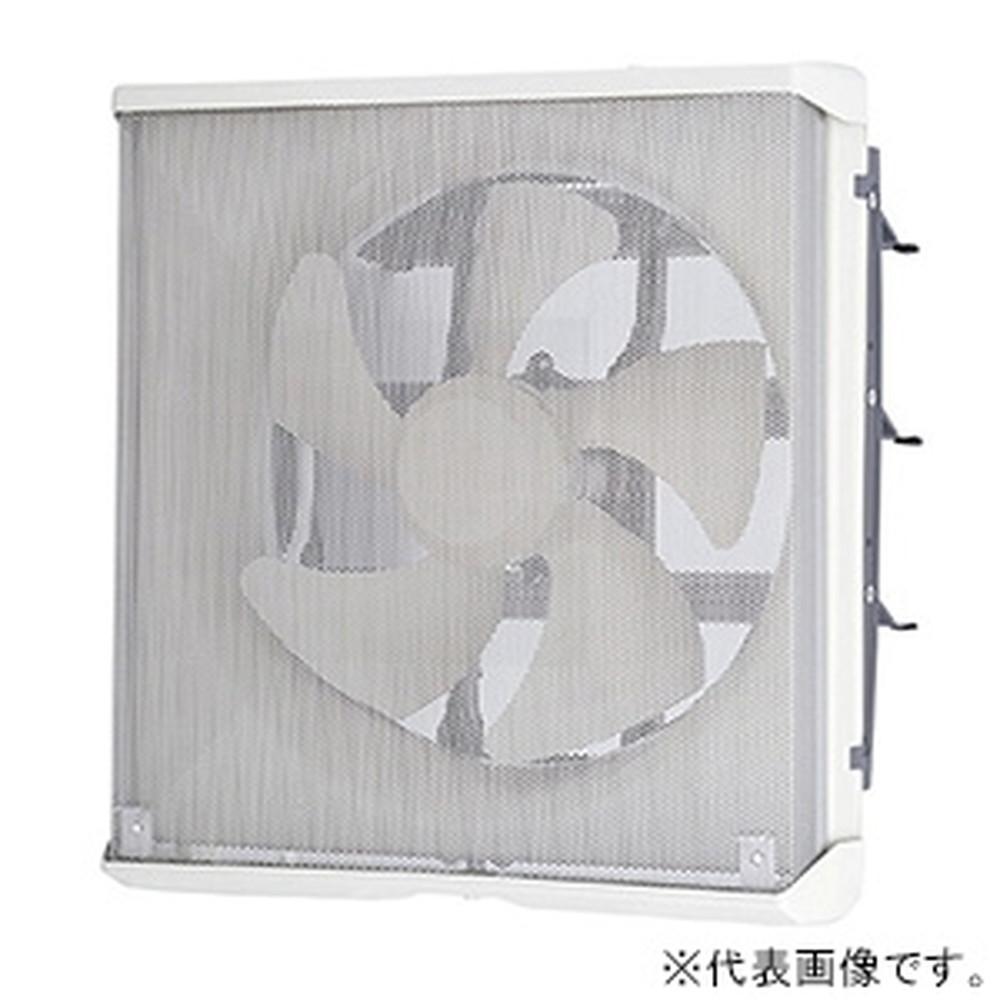 三菱 標準換気扇 《メタルコンパック》 台所用 再生形 ワンタッチフィルタータイプ 電気式シャッター・速調付 引きひもなし 湯沸器連動形 速結端子接続 羽根径25cm EX-25EFM7