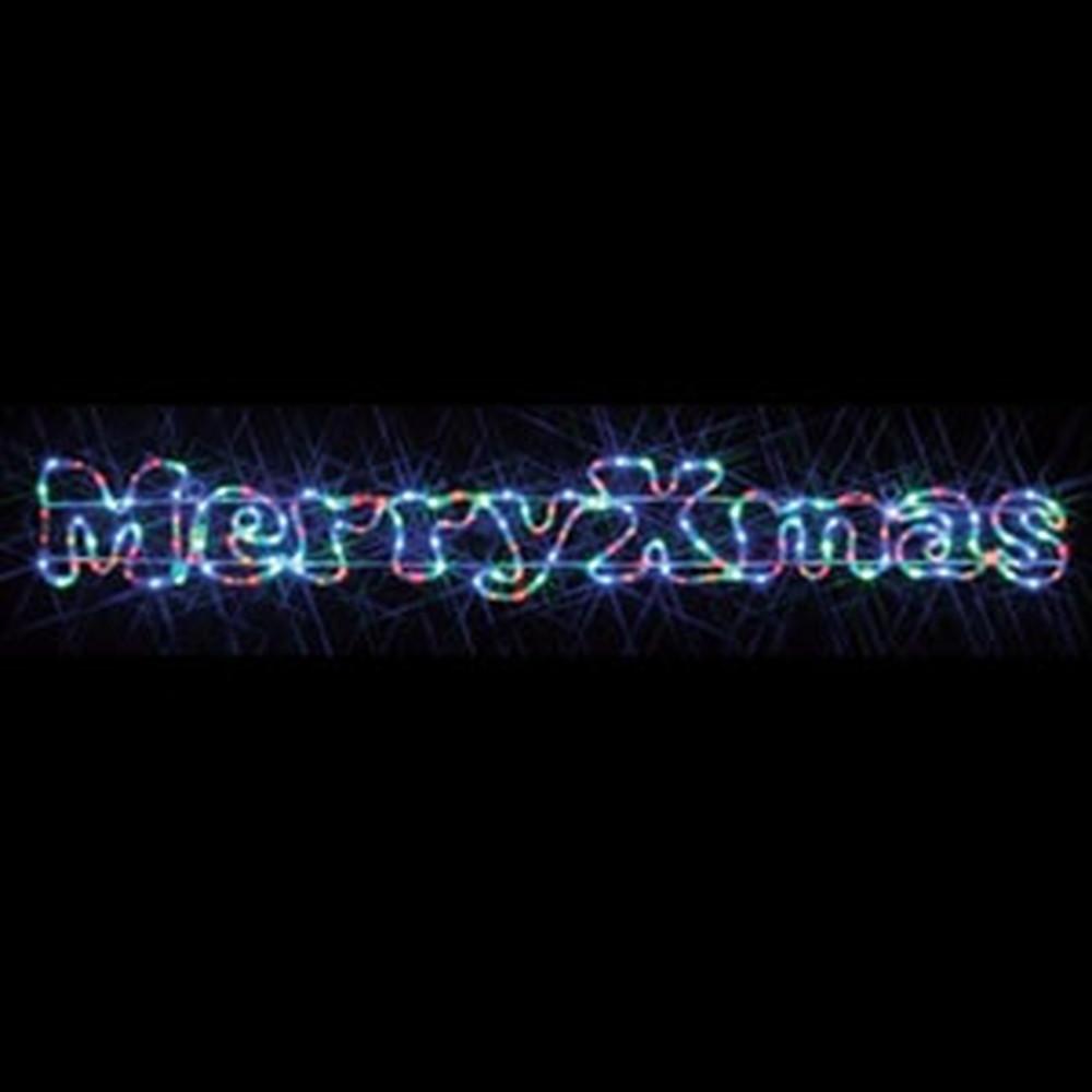 ジェフコム LEDジョイントモチーフ 《メリークリスマス》 全点滅タイプ AC-ACアダプタ方式 ケーブル長50cm SJ-A31MX-JT