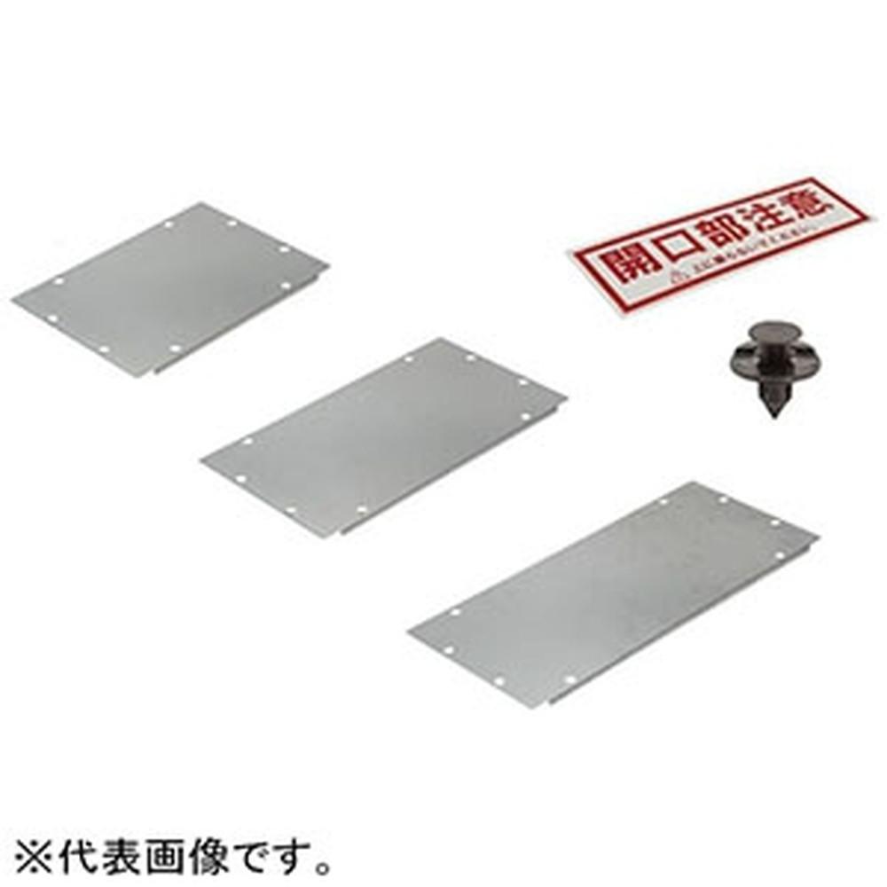 ネグロス電工 安全カバー TAFAS12020用 開口サイズ1200×200mm用 TAFASC12020
