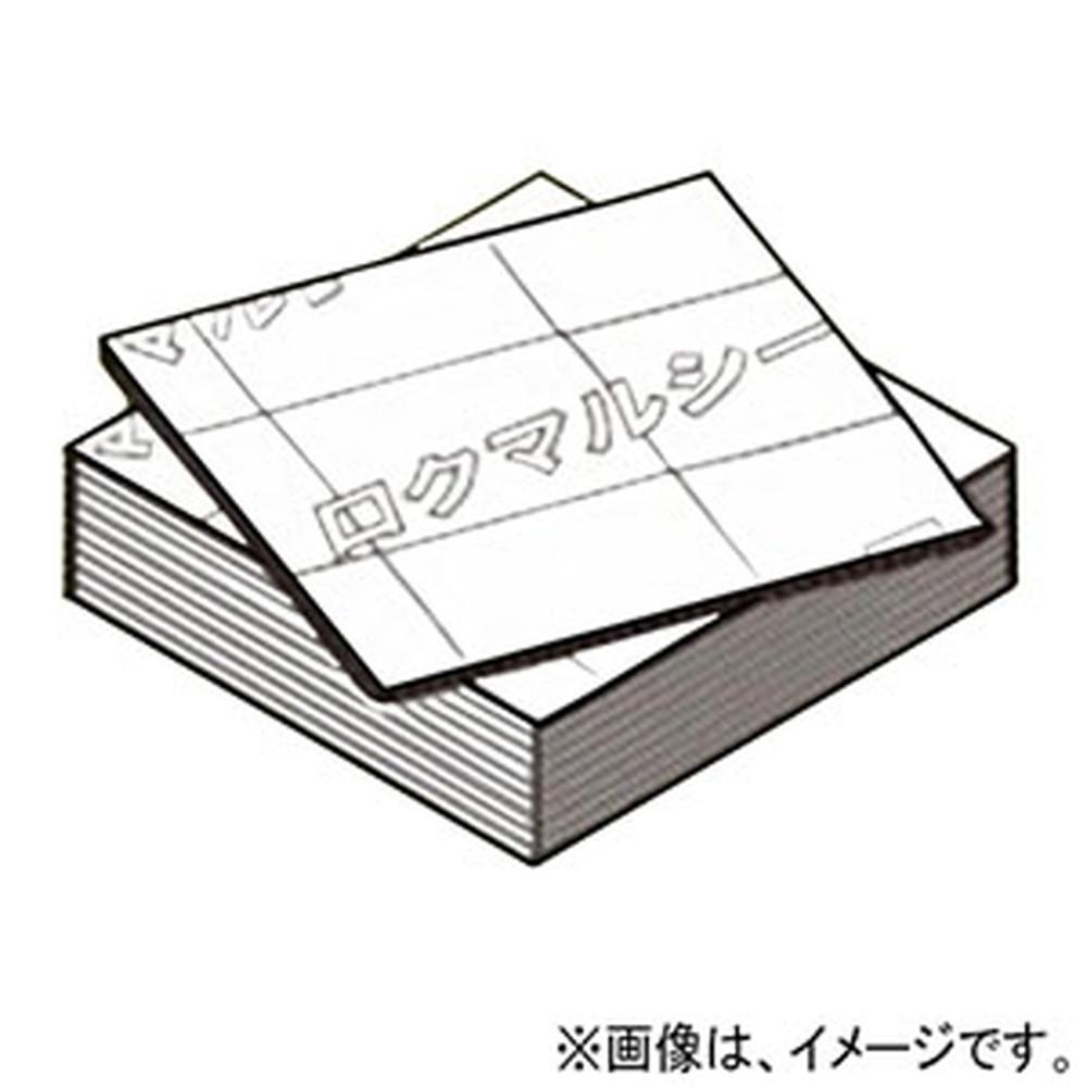 ネグロス電工 タフロックイチジカンパット 壁面用 丸穴タイプ スリット加工 180×180mm 10枚入 TAFIS180