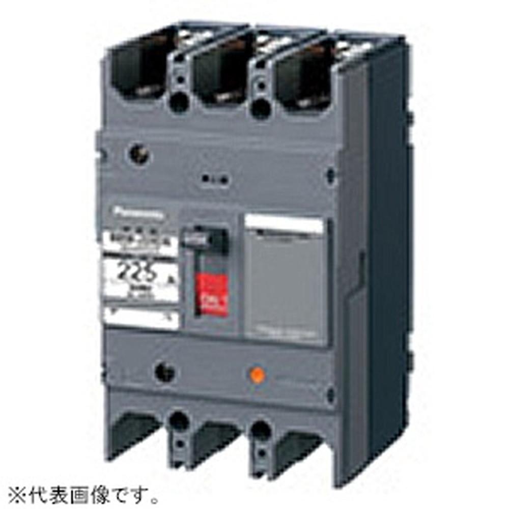 パナソニック 断路器 BBW-225DS型 3P0E 225A 盤用 BBW93225