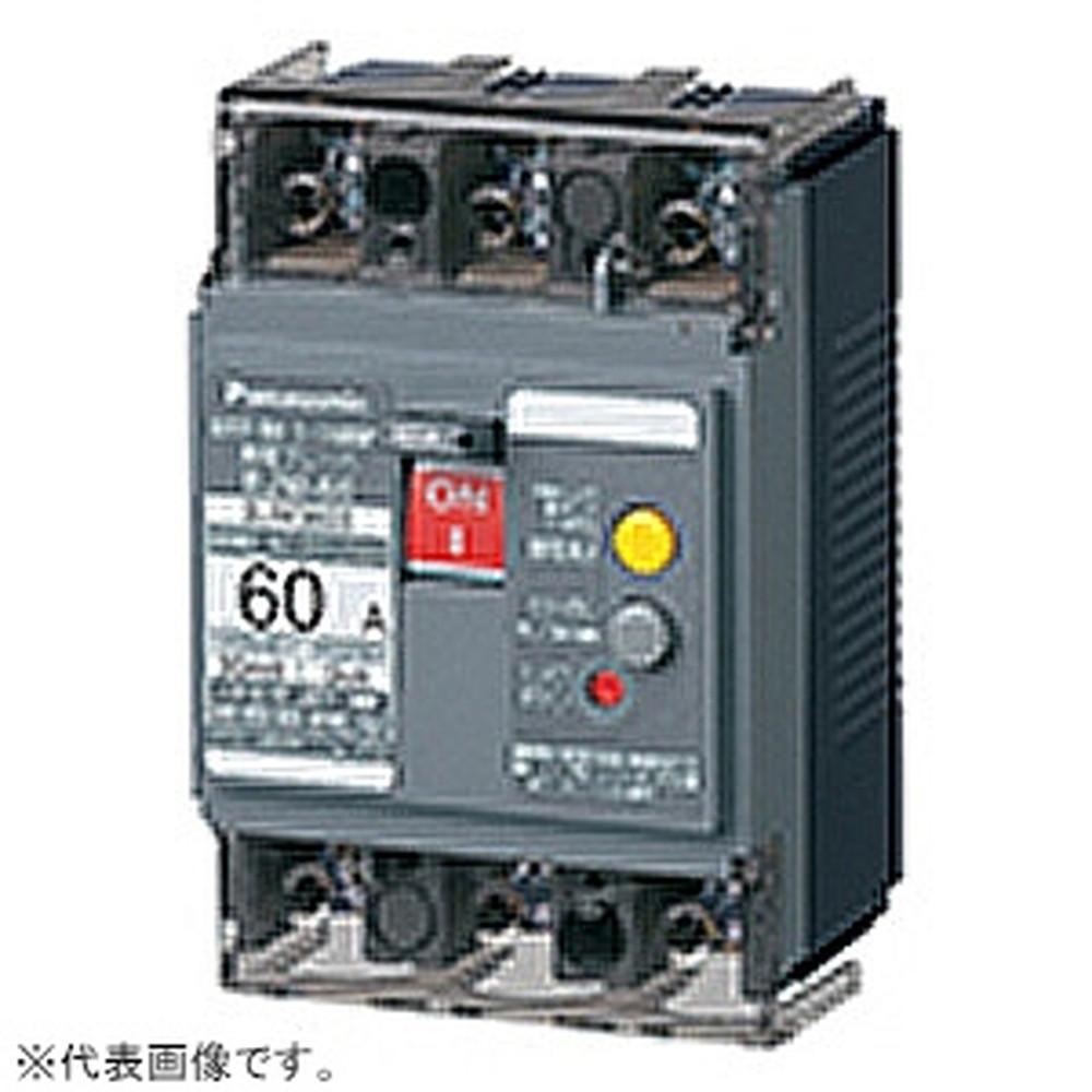 パナソニック 漏電ブレーカ モータ保護兼用 BJW-60型 3P3E 40A 30mA O.C付 ボックス内取付用 端子カバー付 BJW34031