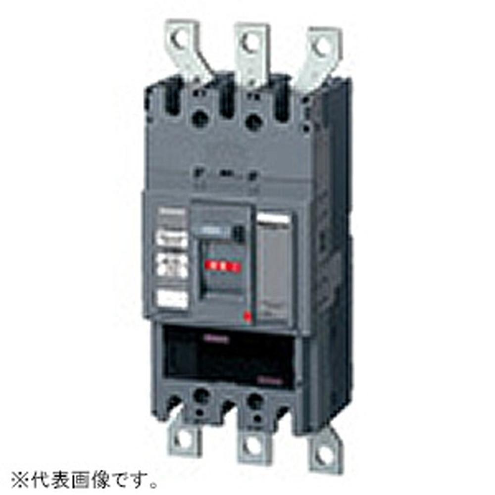 パナソニック 断路器 BBW-400DS型 2P0E 400A 盤用 BBW92400