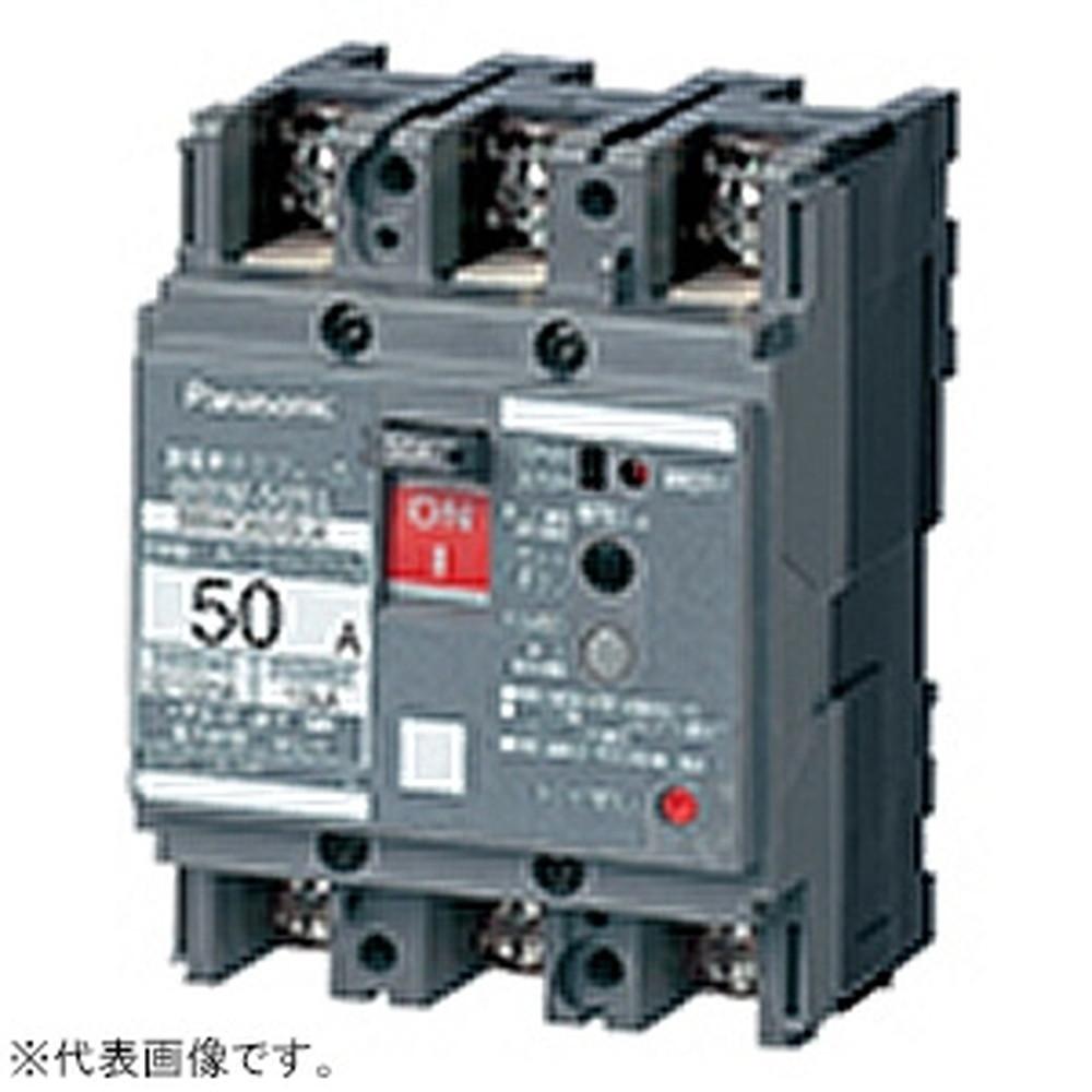 パナソニック 漏電表示付ブレーカ BBW-50SL型 JIS協約形 3P3E 15A 盤用 BBW3151SLK