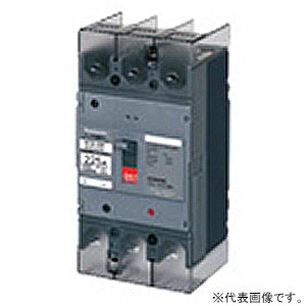 パナソニック サーキットブレーカ モータ保護兼用 BCW-225型 3P3E 200A ボックス内取付用 端子カバー付 BCW3200K