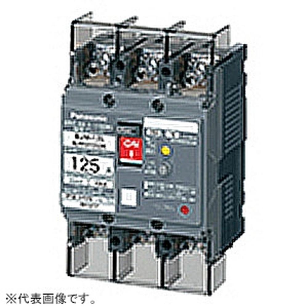 パナソニック 漏電ブレーカ モータ保護兼用 BJW-125型 JIS協約形 3P3E 75A 100/200/500mA切替 O.C付 ボックス内取付用 端子カバー付 BJW37591K