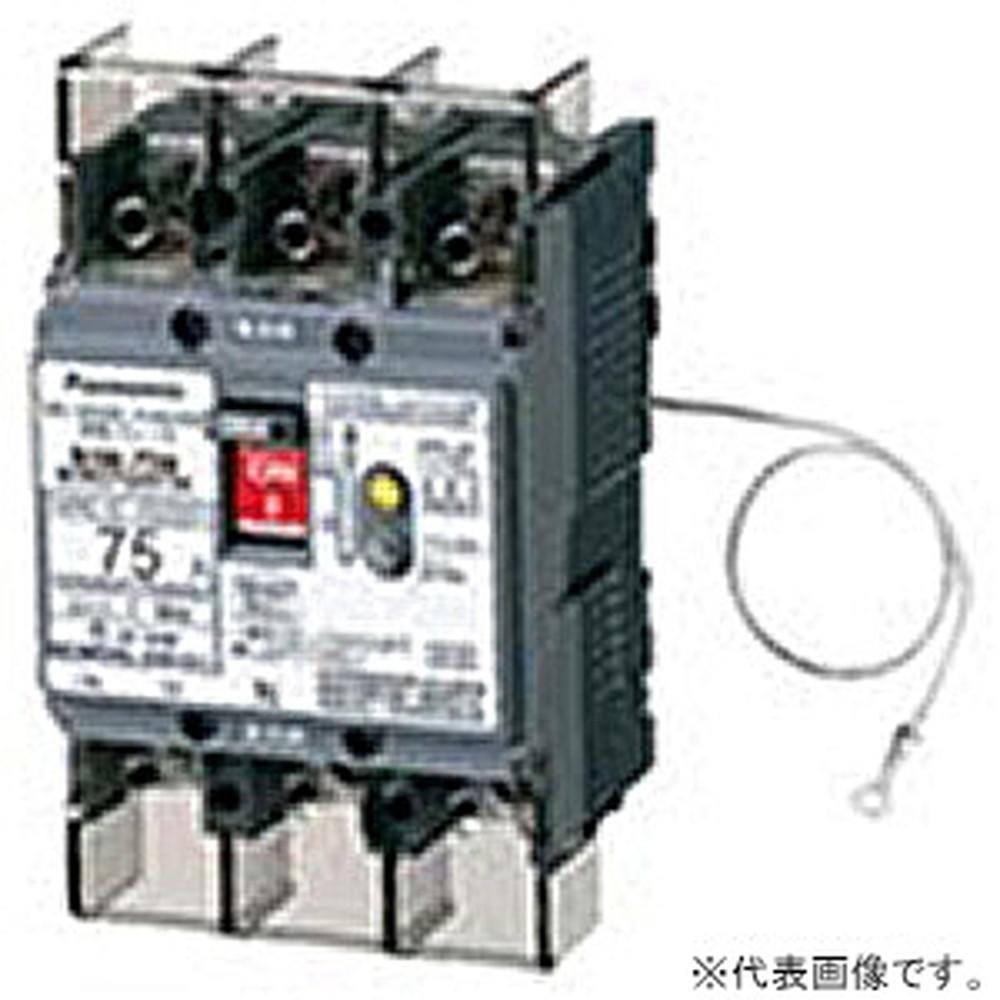 パナソニック 太陽光発電システム用漏電ブレーカ 主幹ブレーカ専用 BJW-75N型 JIS協約形 3P3E 40A O.C付 単3中性線欠相保護付 ボックス内取付用 BJW34031573K
