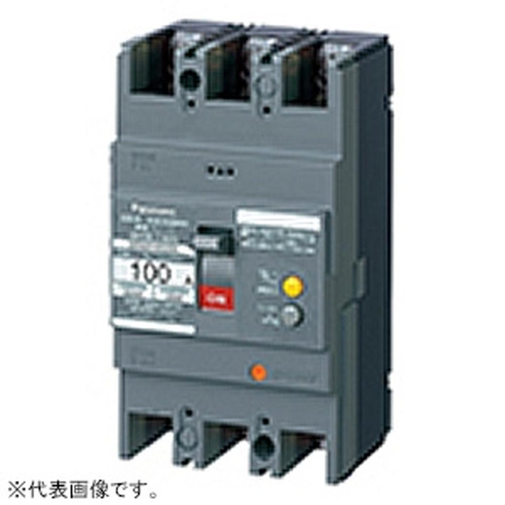 パナソニック 漏電ブレーカ BKW-100S型 3P3E 50A 100/200/500mA切替 AC415V仕様 O.C付 盤用 BKW350924SK