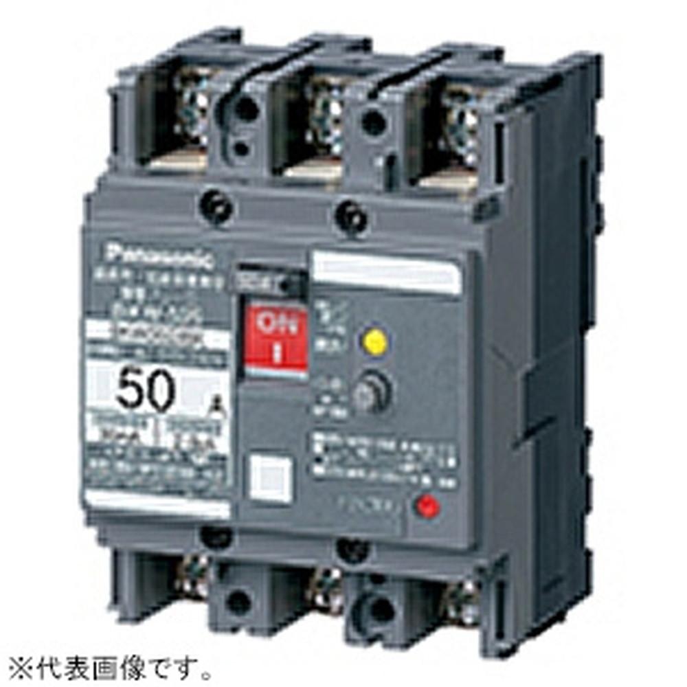 パナソニック 漏電ブレーカ BKW-50S型 JIS協約形 3P3E 15A 15mA AC415V仕様 O.C付 盤用 BKW315214SK
