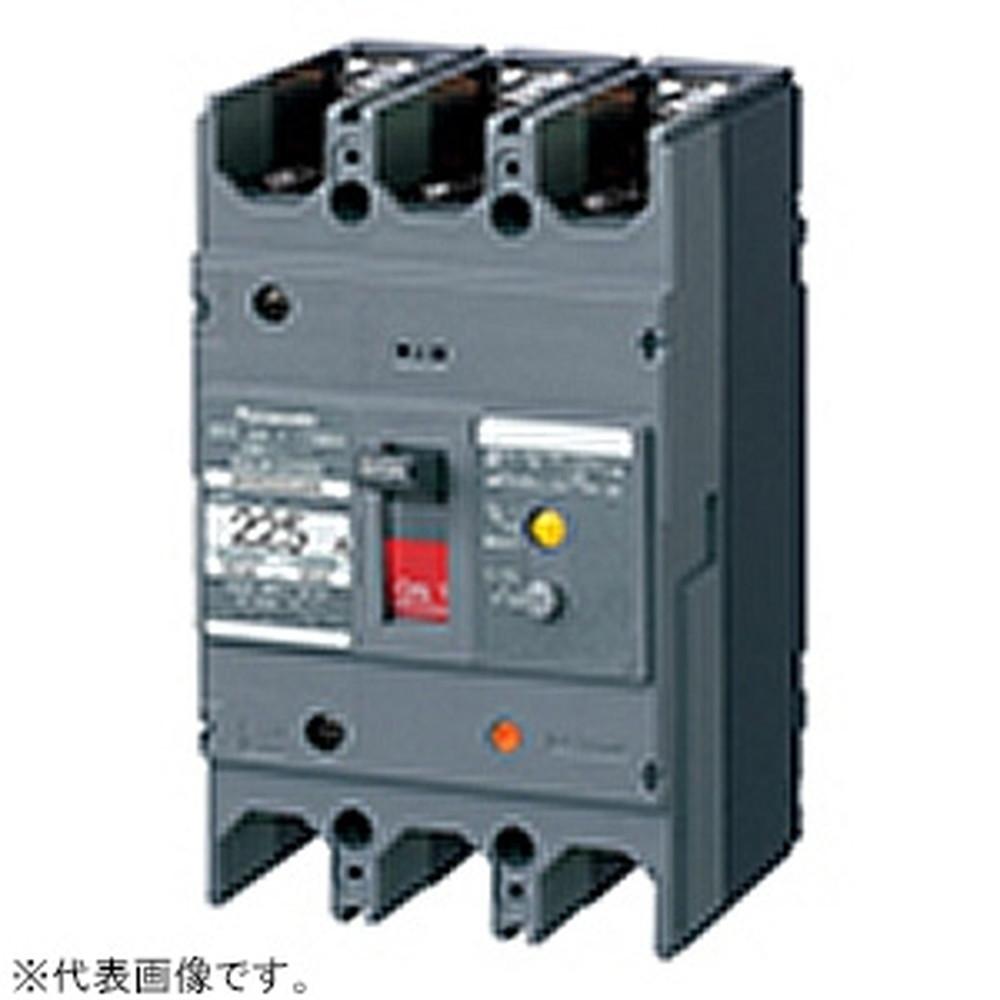 パナソニック 漏電ブレーカ モータ保護用 BKW-225M型 3P3E 150A 30mA 盤用 BKW315031MK