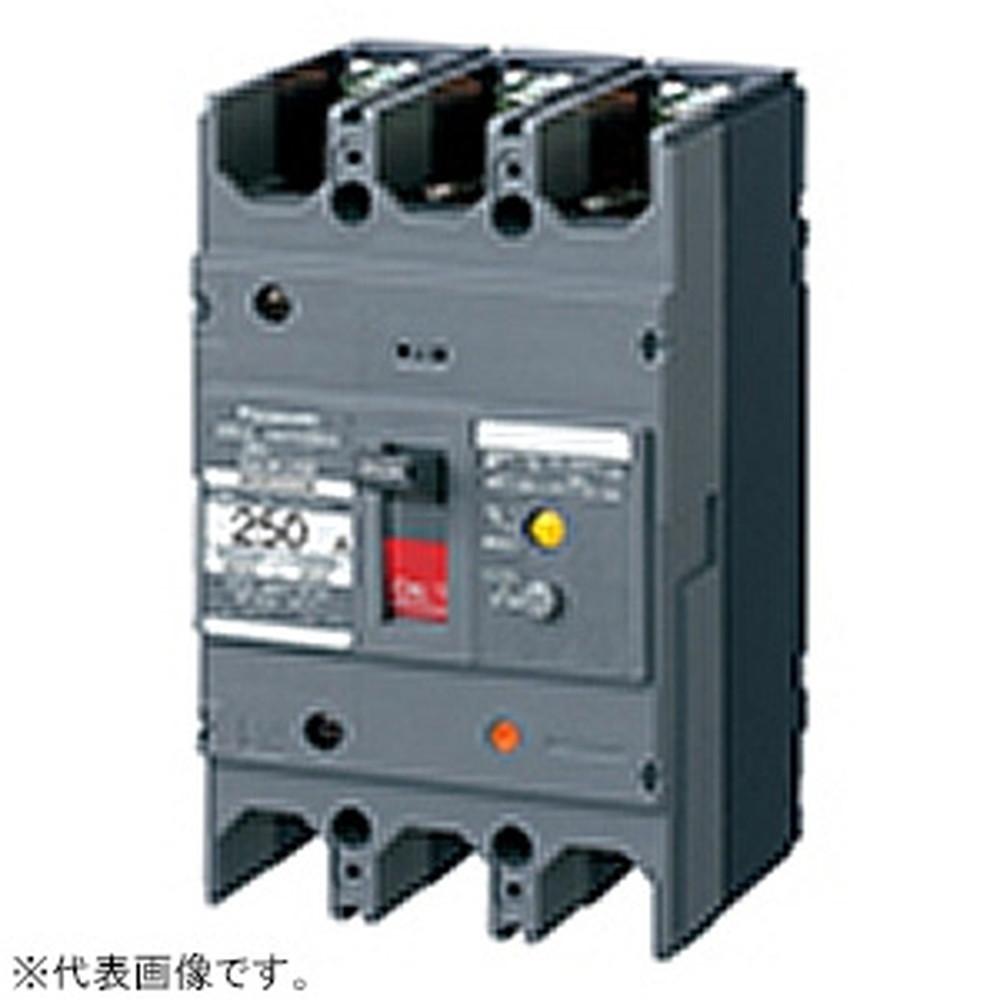 パナソニック 漏電ブレーカ BKW-250型 3P3E 250A 100/200/500mA切替 O.C付 盤用 BKW32509K