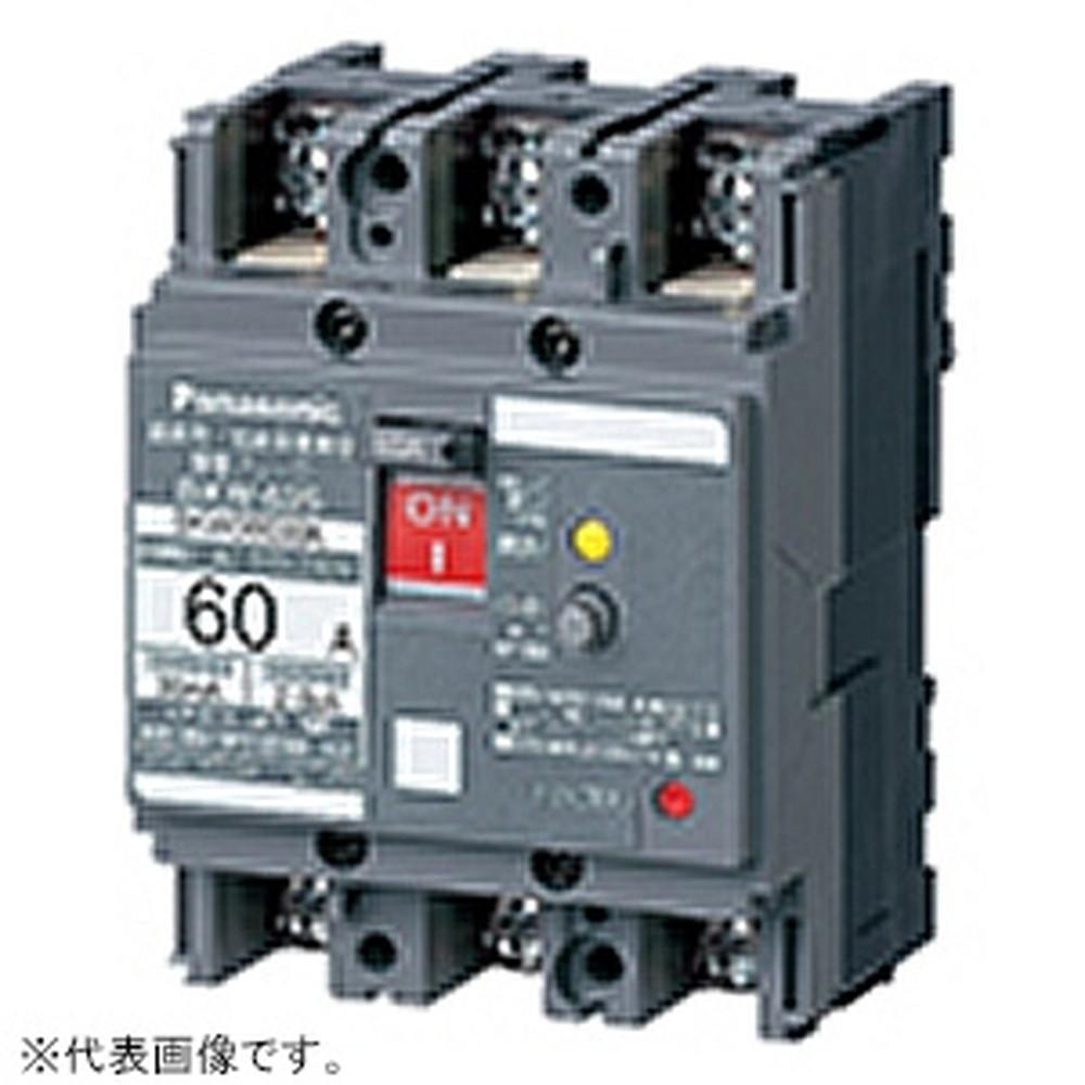 パナソニック 漏電ブレーカ BKW-60S型 JIS協約形 3P3E 60A 30mA O.C付 盤用 BKW3603SK
