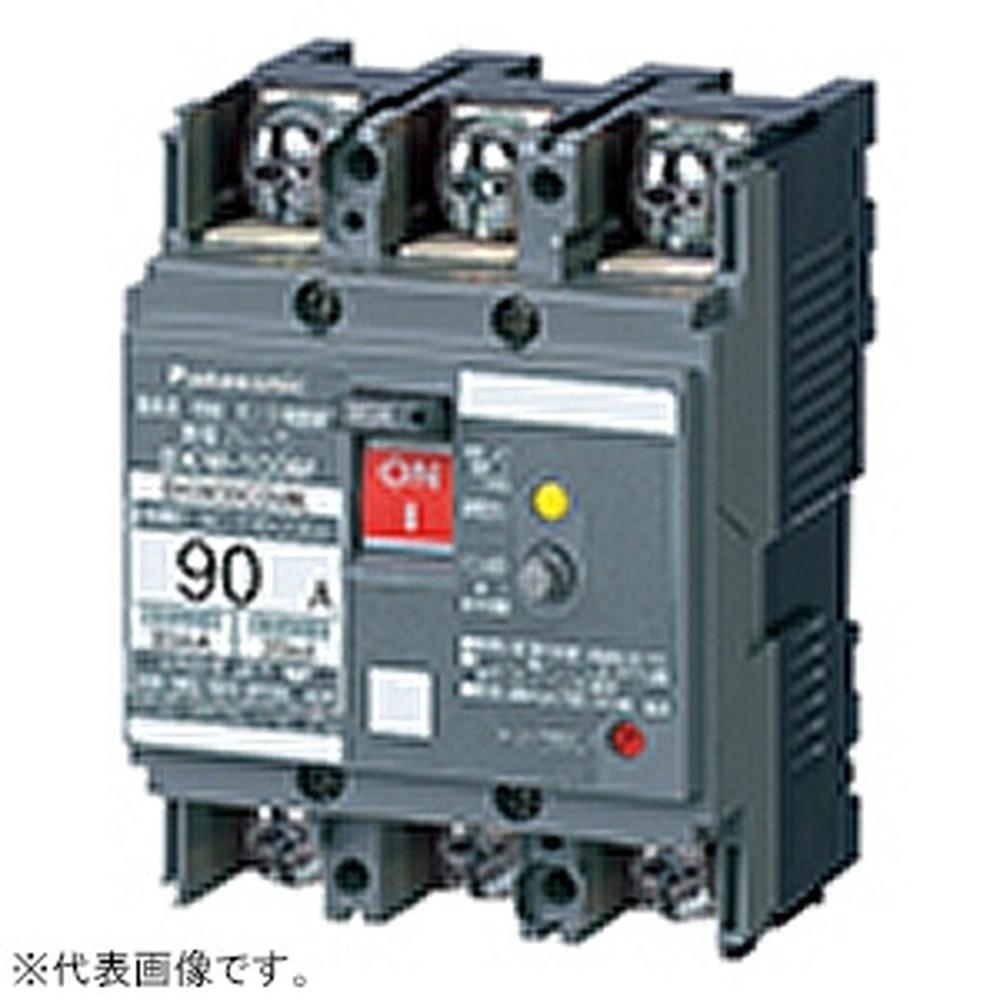 パナソニック 漏電ブレーカ モータ保護用 BKW-100M型 JIS協約形 3P3E 90A 30mA 盤用 BKW3903MK