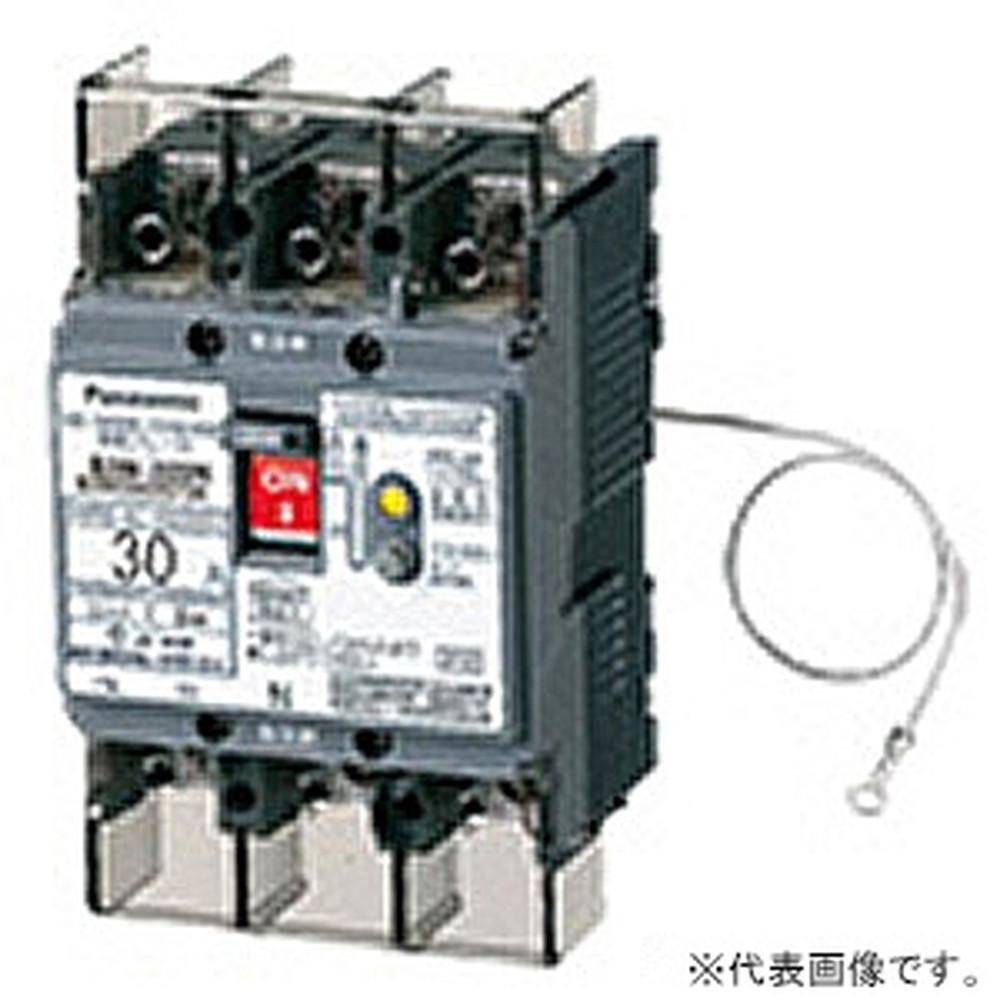 パナソニック 太陽光発電システム用漏電ブレーカ 一次送り連系専用 BJW-30SN型 JIS協約形 3P3E 20A O.C付 単3中性線欠相保護付 ボックス内取付用 BJW3203573K