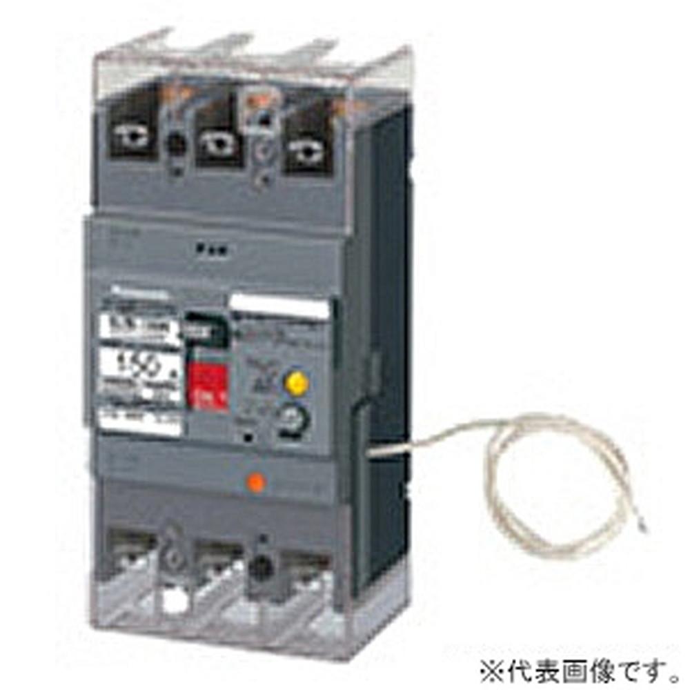 パナソニック 太陽光発電システム用漏電ブレーカ 主幹ブレーカ専用 BJW-150N型 3P3E 150A O.C付 単3中性線欠相保護付 ボックス内取付用 BJW31503573K
