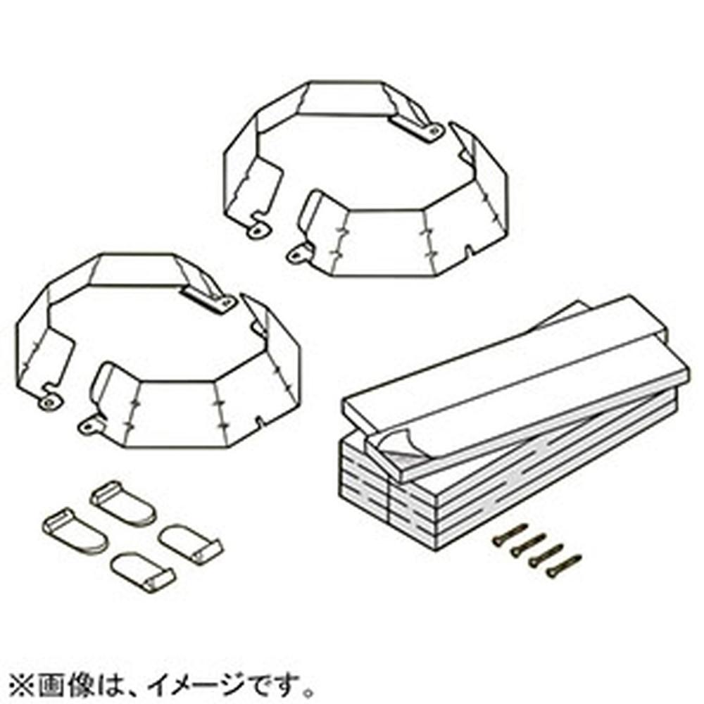 ネグロス電工 タフロックニジカン-APW 壁面用 丸穴タイプ 呼び125 TAFAPW125135