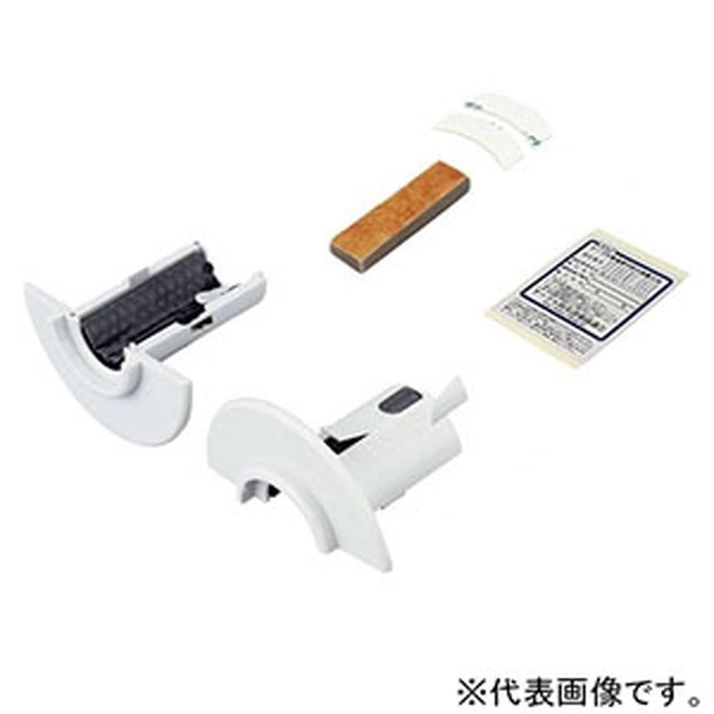ネグロス電工 プチロク 壁面用 丸穴タイプ 開口径φ40mm用 10組入 TAFNPR40