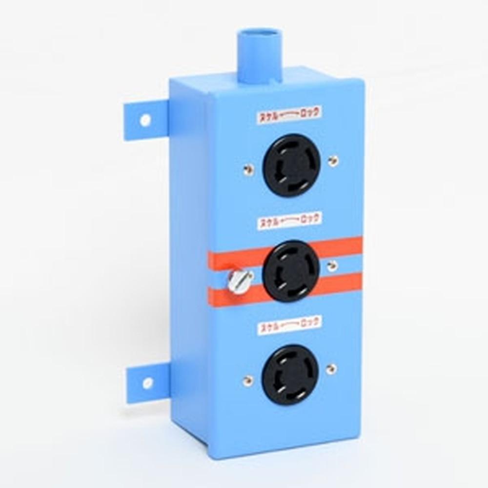 アメリカン電機 分岐ボックス 引掛形・3ヶ口 接地形3P 20A 250V 圧着端子式 BZ-3
