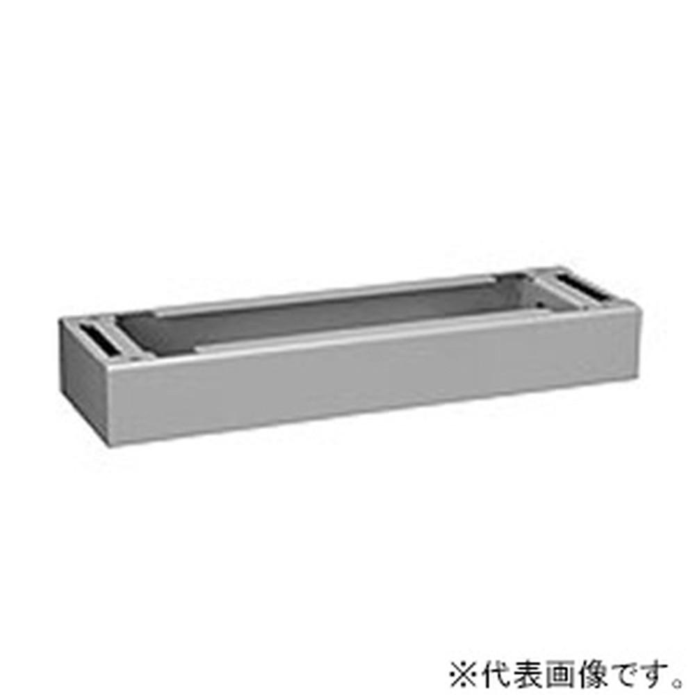 日東工業 自立用基台 自立制御盤キャビネットオプション 横1200×縦100×深365mm EX40-121ZL