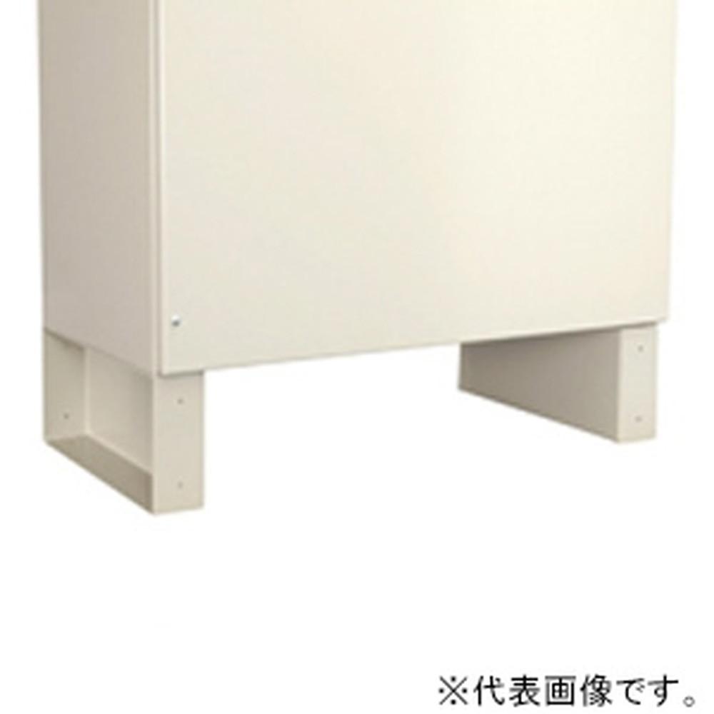 日東工業 自立用基台 自立制御盤キャビネットオプション 左右分割タイプ 深500mm用 2コ入 EX50-2ZD
