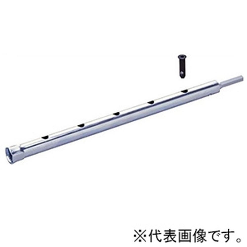 ネグロス電工 吊ボルト用ナット回し工具 全長540mm W3/8・M10用 チャック径φ10mm 対辺距離17mm MAKNTL-17