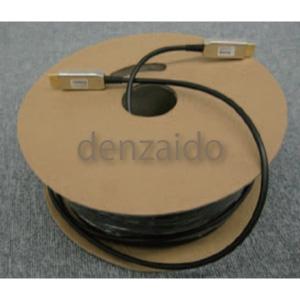 【受注生産品】 関西通信電線 HDMI アクティブ・オプティカル・ケーブル 60m HDMI-AOC-60M