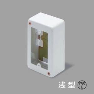 新商品 マサル工業 お買い得品 10個セット 1個用スイッチボックス A型専用浅型 A型 賜物 《メタルモール ホワイト A3012_10set メタルエフモール 付属品》