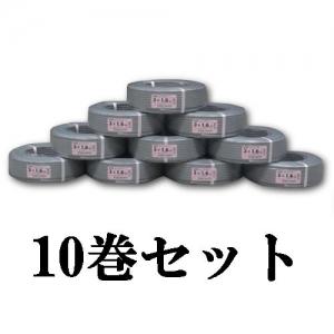 富士電線 【お買い得品 10巻セット】 VVFケーブル(平形) 1.6mm×3芯×100m VVF1.6×3C×100m_10set