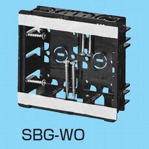 未来工業 【ケース販売特価 100個セット】 小判スライドボックス センター磁石なし 2ヶ用 SBG-WO_set