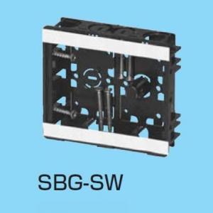 未来工業 【ケース販売特価 50個セット】 小判スライドボックス センター磁石付 浅形 2ヶ用 SBG-SW_set