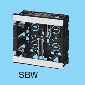 未来工業 【ケース販売特価 100個セット】 台付スライドボックス 2ヶ用 SBW_set