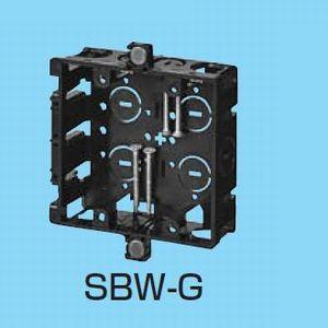 未来工業 【ケース販売特価 100個セット】 スライドボックス 上下磁石付 台付 2ヶ用 SBW-G_set