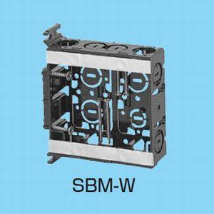 未来工業 【ケース販売特価 100個セット】 耳付スライドボックス アルミ箔付 2ヶ用 SBM-W_set