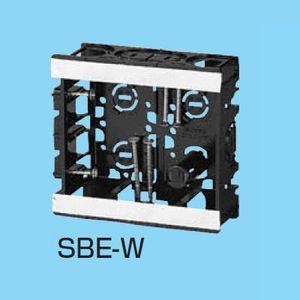 未来工業 【ケース販売特価 100個セット】 EGスライドボックス アルミ箔付 磁石付 2ヶ用 SBE-W_set