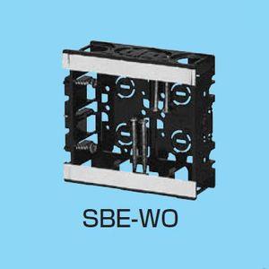 未来工業 【ケース販売特価 100個セット】 EGスライドボックス アルミ箔付 磁石なし 2ヶ用 SBE-WO_set
