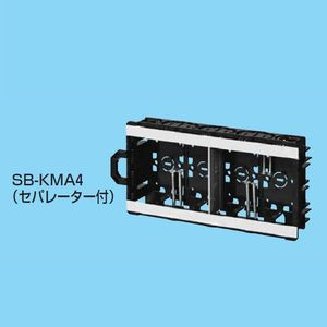 未来工業 【ケース販売特価 20個セット】 軽間ボックス アルミ箔付 4ヶ用 セパレーター付 SB-KMA4_set
