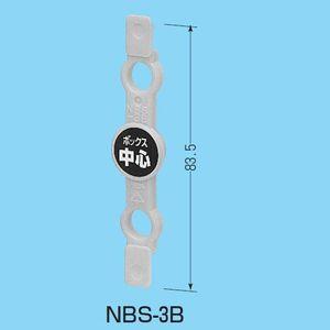 ディスカウント 未来工業 お買い得品 10個セット ポイントアッター 小判穴用 適合:スライドボックス NBS-3B_set 鉄製セーリスボックス おしゃれ