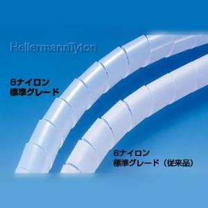 ヘラマンタイトン スパイラルチューブ 6ナイロン製品 標準グレード 屋内用 乳白 内径9.1mm 50m巻 TS-9N
