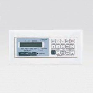 【受注生産品】 日立 制御装置 小規模店舗向け 100~242V 制御台数最大60台 調光度:100%~約5%調光 DR2085A1