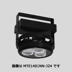 【受注生産品】 日立 高天井用LED器具 水銀灯400Wクラス 点灯方式:固定出力形 配光角:60° 200~242V MTE1401NN-N24