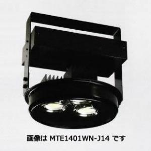 【受注生産品】 日立 高天井用LED器具 水銀灯400Wクラス 点灯方式:固定出力形 配光角:110° 100~242V MTE1401WN-N14