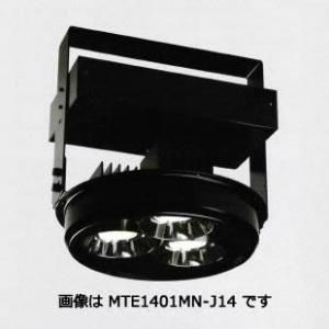 【受注生産品】 日立 高天井用LED器具 水銀灯250Wクラス 点灯方式:照度補正形 配光角:90° 100~242V MTE0901MN-J14