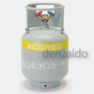 タスコ 一般回収ボンベ 内容積21l(20kg) TA110-20N