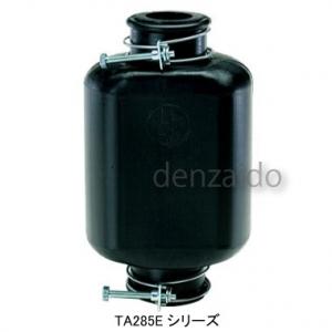 タスコ エアカットバルブ パイプサイズ:50A/65A TA285E-2
