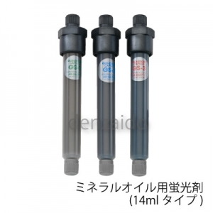 タスコ カプセル蛍光剤 ミネラルオイル 冷凍機油量:~1.5L 封入冷媒量:~2.2kg TA434ED-1