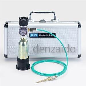 タスコ 携帯窒素ブローキット 小型冷蔵庫、小型エアコンメンテナンス用 TA376MB