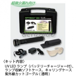 タスコ 超強力UVランプ 充電式 タスコ TA434EC TA434EC, milcan-house:7ad26bd9 --- infinnate.ro
