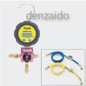 【年中無休】 TA123DVX:電材堂 92cm タスコ R410A/R32ボールバルブ式デジタルシングルマニホールドバルブ付チャージホース仕様キット 80φゲージ-DIY・工具