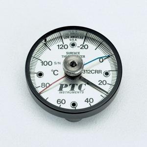 タスコ 高温・低温置針付温度計 -30~+70℃ マグネット4個付 TA409AN-70
