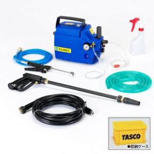 タスコ 小型強力洗浄機 60Hz用 収納ケース付 TA352C-60